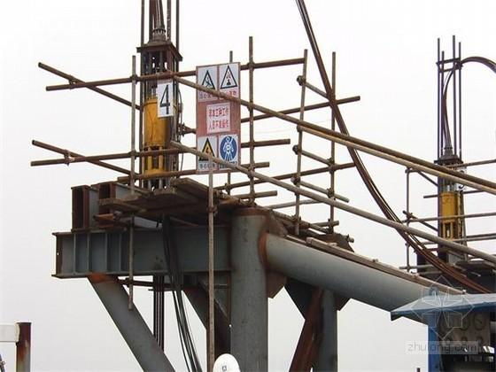 高层建筑高空连廊液压提升施工方案(大跨度钢连廊)