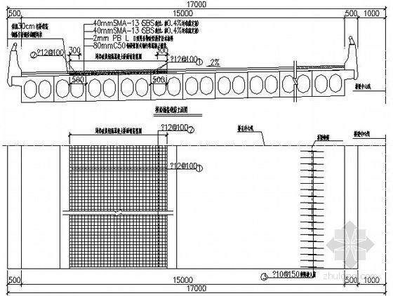 [上海]绕城高速公路预应力混凝土板梁桥维修设计图