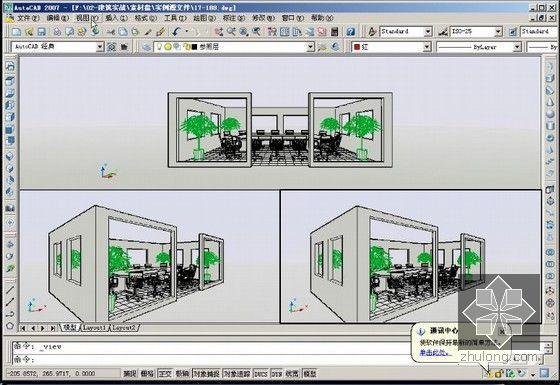 [必备]CAD2007实例高清视频教程200例!推荐给大家学习。