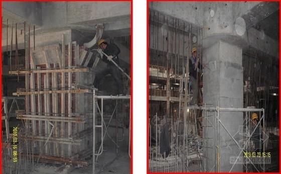 [QC成果]提高逆作法竖向结构回筑施工质量