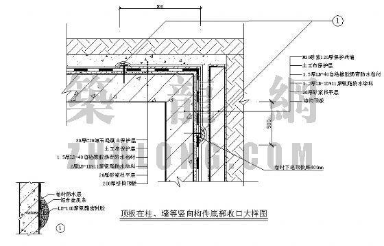 顶板在柱、墙等竖向构件底部收口大样图