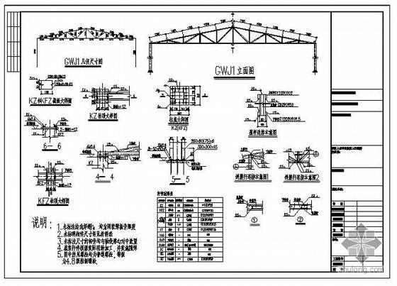贵州某楼房轻钢结构加层结构图
