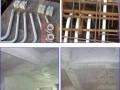 建筑工程水电安装施工作业标准指导书(附图)