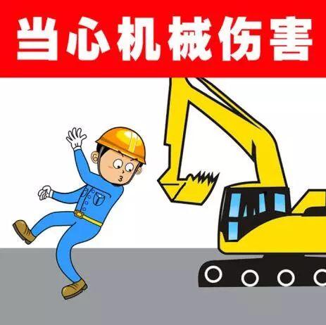 分享:施工现场五大常见事故及防控措施_4