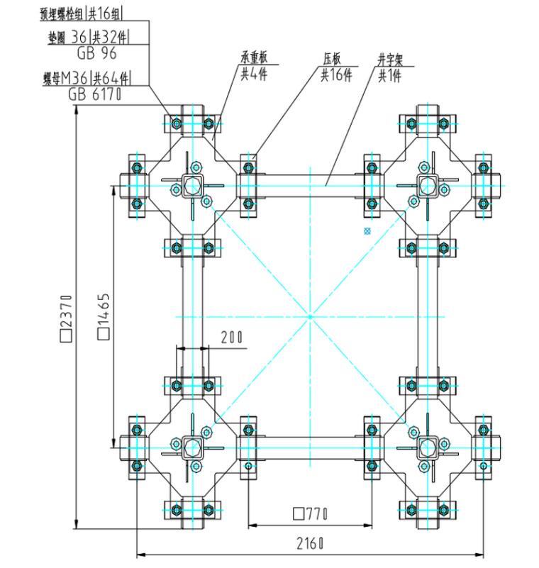 [江西]住宅安置房项目塔吊基础施工专项方案