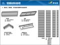[碧桂园]铝合金模版施工深化实施介绍