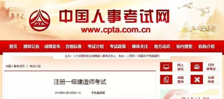 EPC转PPP资料免费下载