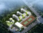 [杭州]火车站东站枢纽地学校建筑设计方案文本