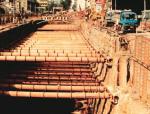 地铁土建工程技术管理及前期策划