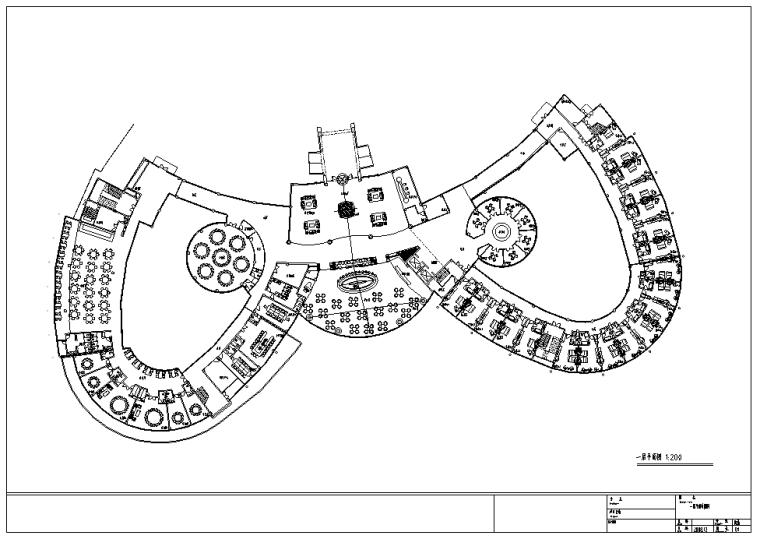 上海异型酒店局部室内装修设计施工图(63张)_6