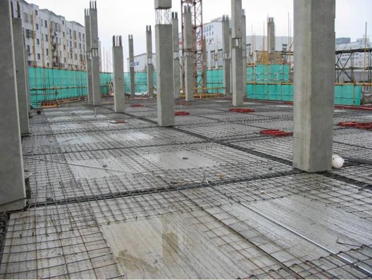 建筑工业化与新型装配式混凝土结构施工技术培训PPT(262页,图文并茂)