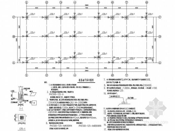 [福建]三层框架结构儿童用品公司综合楼结构施工图