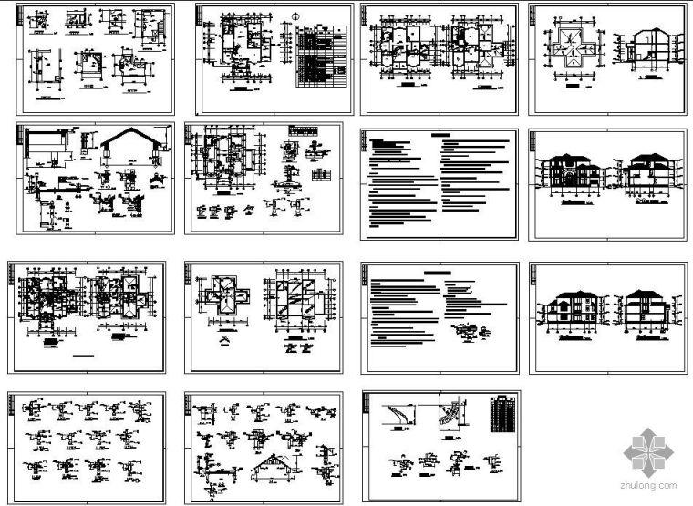某三层土建独立别墅建筑结构图