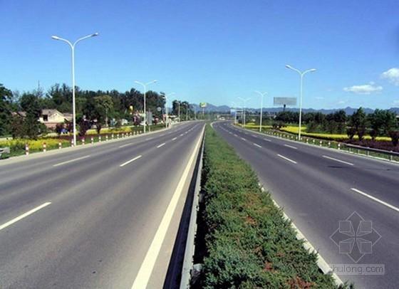 一级道路扩建工程监理规划(流程图 详细 140页)
