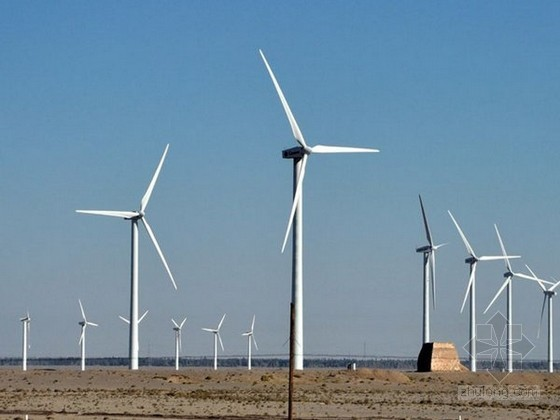 [湖南]48MW风电场新建工程全套监理细则约210页(甲级监理公司编制)