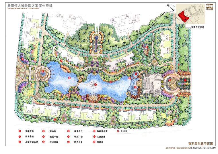 [恒大]住宅区概念方案文本(七套)