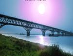 桥梁工程简介(PPT总结共182页)