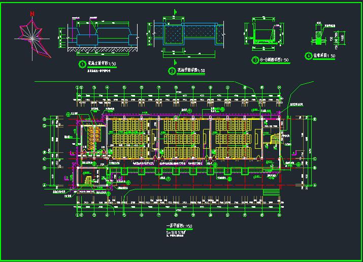 集美大学教学楼全套建筑施工图