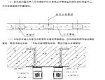 市政道路项目施工组织设计