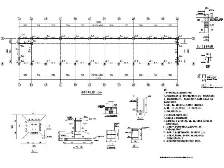 222米长门式刚架结构农场钢结构施工图