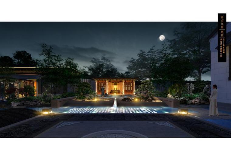 [江苏]古典园林风格别墅庭院景观设计方案文本(效果图精美)-景观夜景效果图