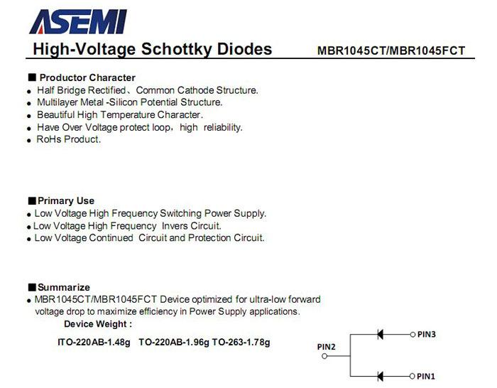 使用MBR1045CT-ASEMI注意事项 规格参数资料下载