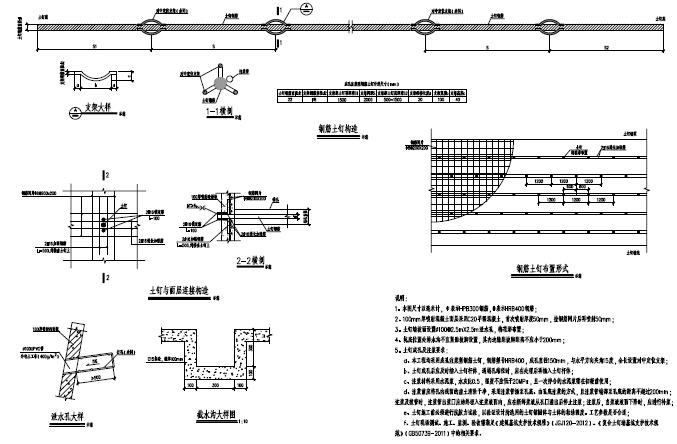 [河南]双向八车道单孔双孔矩形隧道地下道路及地下附属建筑设施设计图948张_5