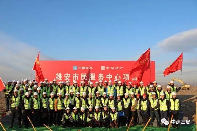 2000小时!雄安市民服务中心项目用奋斗浇筑梦想!