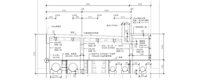 本资料为广州马匹运动训练场场地平整及边坡防护完善工程B通道盖板吊装施工方案