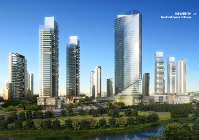 【江苏】无锡太湖新城概念性总体规划设计方案文本