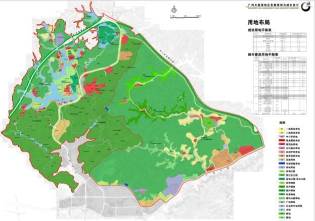 过账天鹿湖地区发展策划与城市设计项目-用地布局