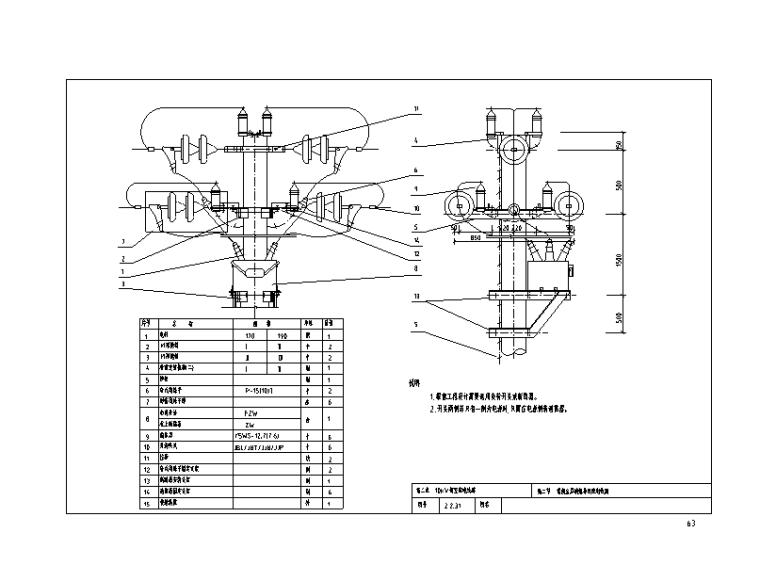 10kV及以下变配电工程通用图块CAD图块(设计·加工安装·设备材料)