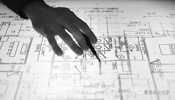 水利工程概预算编制相关知识