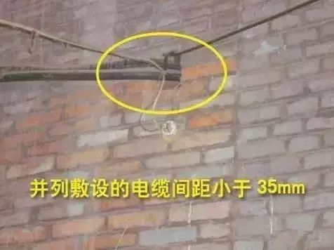 施工现场60种用电隐患,你们项目有吗?_21