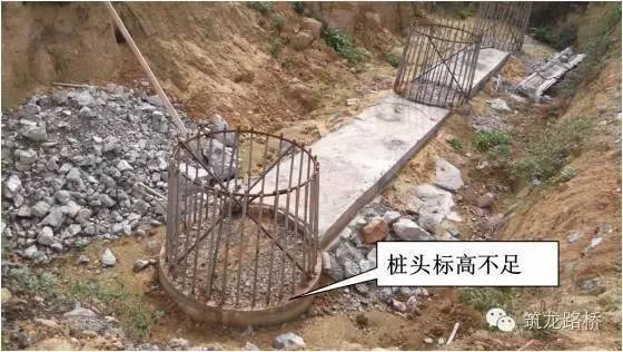 桥梁下部基础的施工质量通病_10