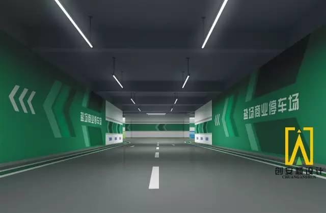 地下车库工程施工方案设计_5