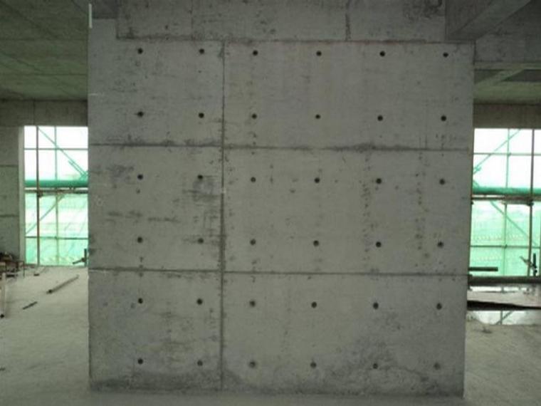 混凝土工程质量通病做法对比培训