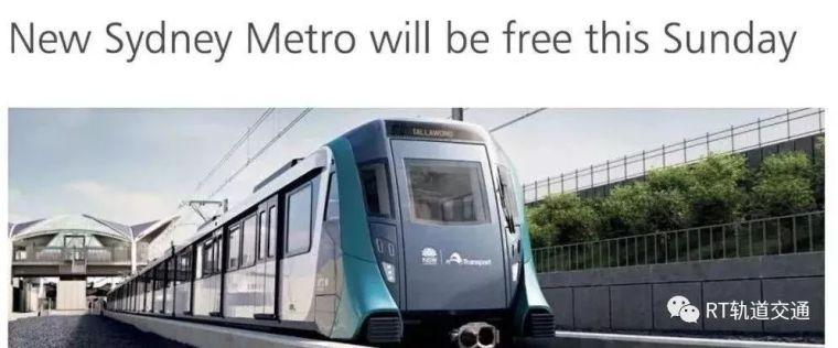 """尴尬!耗资398亿的""""世界顶级""""无人驾驶火车在开通首日,坏了"""