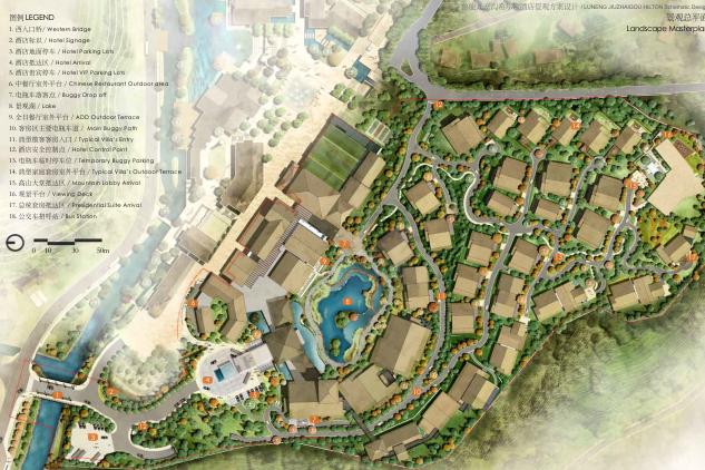 九寨沟希尔顿酒店景观方案设计(AECOM)