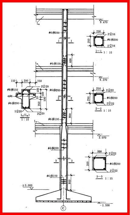 柱板梁钢筋工程量计算_1