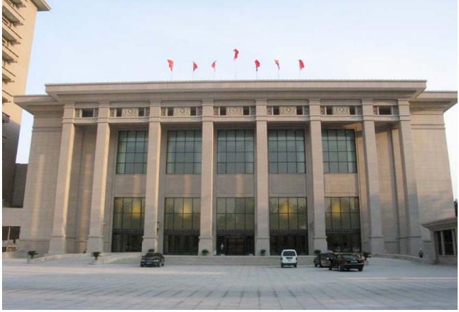 北京建工京西宾馆会议楼改建工程装饰工程施工组织设计(共135页,鲁班奖)