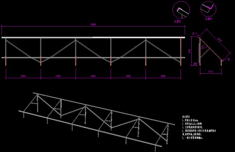 太阳能、热泵热水系统设计图纸_3