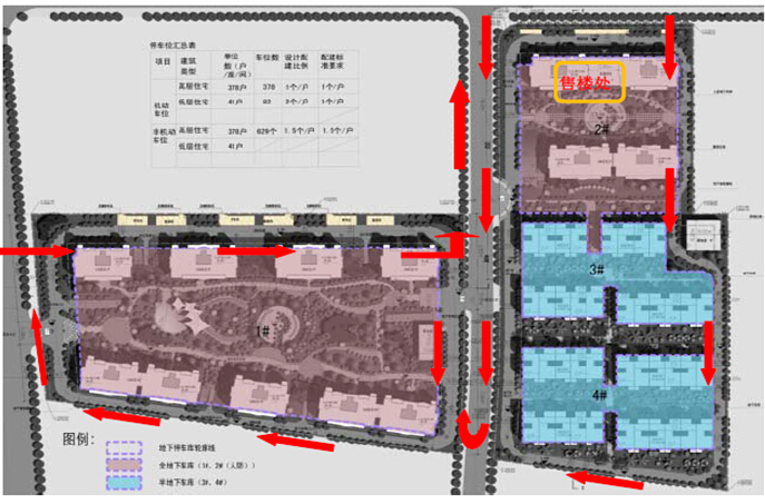 [碧桂园]建筑工程管理策划(含案例)