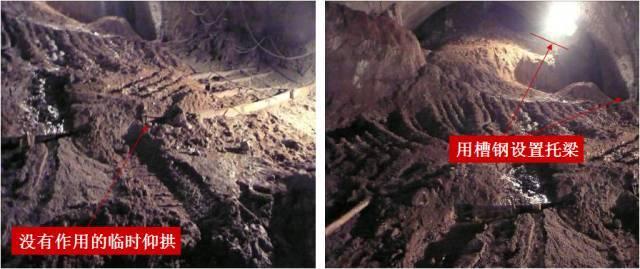 隧道工程安全质量控制要点总结_67