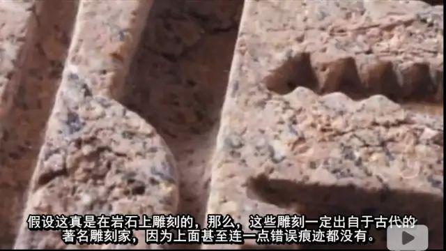 金字塔竟是混凝土浇筑而成而非石头建造?古埃及神话破灭?_36