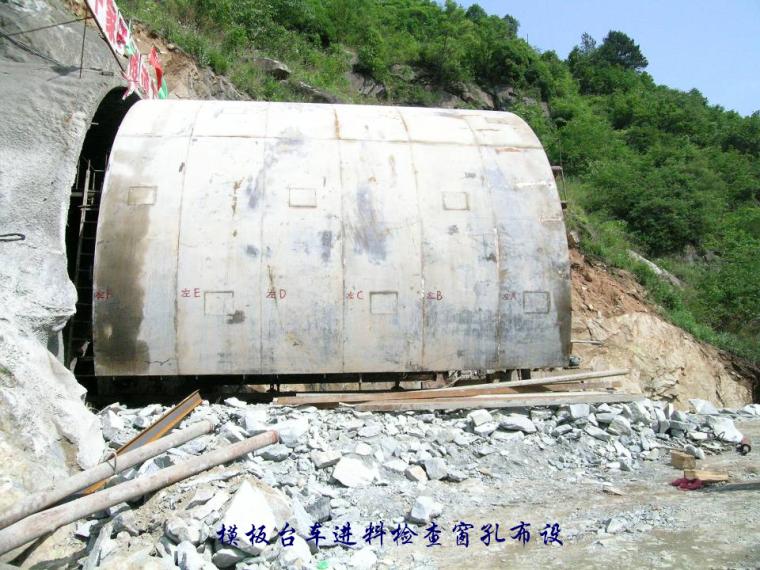 公路隧道工程质量检测要点讲义75页(图表丰富)