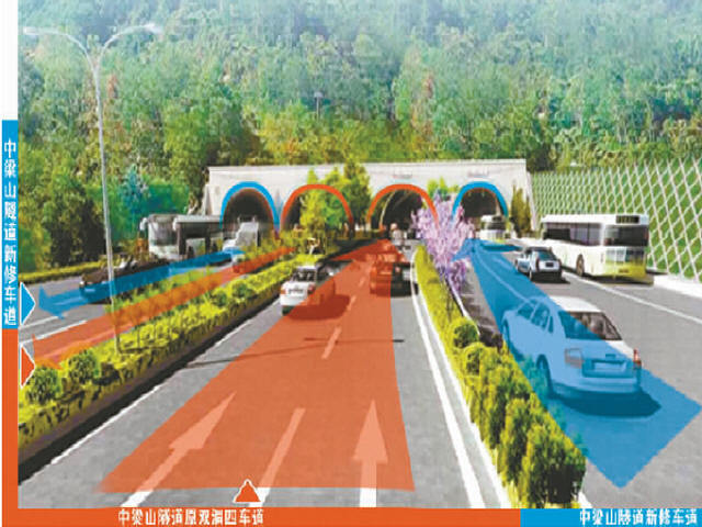 中交设计重庆隧道扩容工程施工图纸787张CAD(东接线,土建及运营设施)