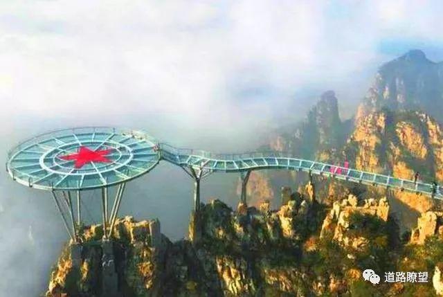 世界首座悬链桥——红旗峰玻璃桥开工建设_10