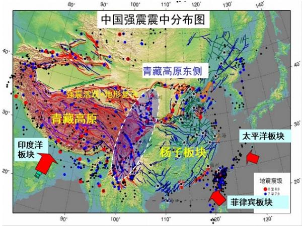 黄润秋:强震地质灾害效应及风险防控