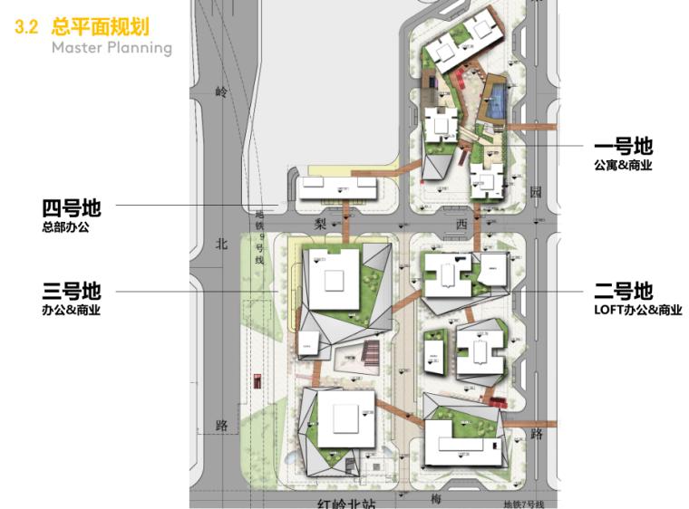 [深圳]超高层呢双子塔物流中心建筑设计方案文本(含CAD图纸)_5